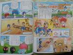 Chibi All Stars comic - HCPC September 2014 Page 1