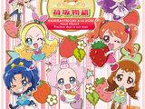 КираКира☆ПриКюа а-ля Модо Вокальный Альбом 2: Сказание об Ичигозаке