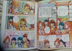 Chibi All Stars comic - GPPC September 2015 Page 1