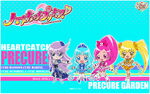 Heartcatch Pretty Cure! Precure Garden another wallpaper of the chibi Cures