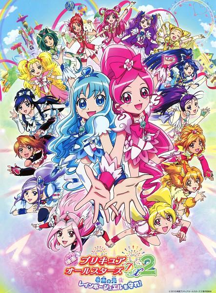 Pretty Cure All Stars DX 2: Kibou no Hikari - Rainbow Jewel o Mamore!