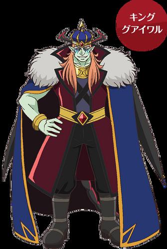 King Guaiwaru