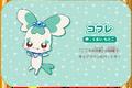 Coffret Kiseki no Mahou