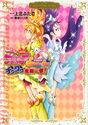 FwPCSS Movie Manga Cover