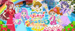Tropical-Rouge! Pretty Cure Pool Land in Hawaiians