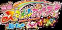 Smile Pretty Cure! Movie logo
