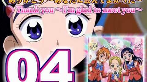 Futari_wa_Precure_Max_Heart_Vocal_Album_2_Track04-0