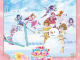 Tropical-Rouge! Pretty Cure: Yuki no Princess to Kiseki no Yubiwa! Theme Song Single