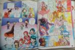 Chibi All Stars comic - GPPC July 2015 Page 4