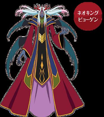 Neo King Byogen