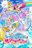 Tropical Rouge Pretty Cure Poster with English Logo