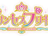 Список эпизодов сериала Вперед! Принцессы ПриКюа