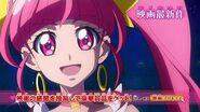『映画スター☆トゥインクルプリキュア 星のうたに想いをこめて』星のうたに想いを編