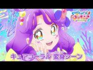 「トロピカル~ジュ!プリキュア」キュアコーラル へんしんシーン