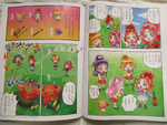 Chibi All Stars comic - MTPC October 2016 Page 2