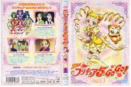 6 том DVD