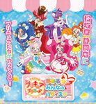 KiraKira Pretty Cure a La Mode Yumemiru Minna no Patisserie