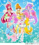 Tropical-Rouge! Pretty Cure visual