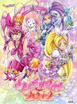 Suite Pretty Cure official calendar
