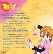 VOCAL RAINBOW STORM!! -I Want to Be a Light- Booklet 11