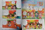 Chibi All Stars comic - GPPC October 2015 Page 1