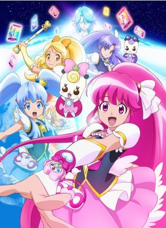 Episodios de HappinessCharge Pretty Cure