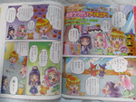 Chibi All Stars comic - MTPC September 2016 Page 1