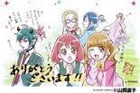 Healin' Good Pretty Cure Visual from Yamaoka Naoko