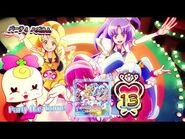 HappinessCharge Precure! Vocal Best Track 13