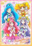 Healin' Good Pretty Cure illustration