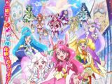 Healin' Good♥Pretty Cure: Yume no Machi de Kyun! tto GoGo! Daihenshin!!