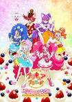 KiraKira Pretty Cure a La Mode Dream Stage