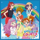 Tropical-Rouge! Pretty Cure Organdy♡Bubble