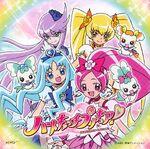 Heartcatch 2nd ED Single (CDDVD)