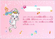 Profile of Fuwa from Hoshi no Uta ni Omoi wo Komete