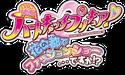 Heartcatch Pretty Cure Movie logo