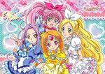 Suite Pretty Cure Team