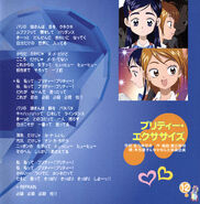 DUAL VOCAL WAVE -With Your Whole Smile- Booklet 12