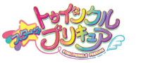 Star Twinkle logo.png