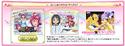 DokiDoki! Pretty Cure (92)