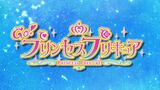 Miracle Go! Princess Pretty Cure logo
