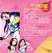 VOCAL RAINBOW STORM!! -I Want to Be a Light- Booklet 04