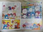 Chibi All Stars comic - HCPC January 2015 Page 1