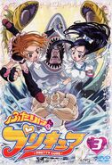 Futari wa PreCure DVD Vol. 3