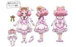 YPC5GG movie-BD art gallery-07-Chocola princess clothes