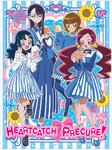 Heartcatch Pretty Cure! Loppi Collab