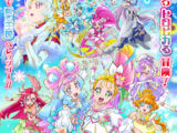 Tropical-Rouge! Pretty Cure: Yuki no Princess to Kiseki no Yubiwa!