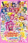 Pretty Cure All Stars DX 3 Novel Cover