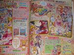 Mahou Girls Pretty Cure Scan
