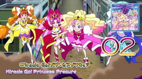 Pretty_Cure_All_Stars_The_Movie_Singing_with_Everyone♪_Miraculous_Magic!_Track02